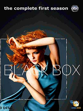 Black Box - The Complete Season One
