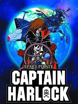 Captain Harlock - Mystery Of The Arcadia