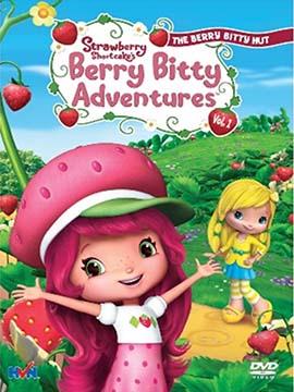 Strawberry Shortcake: Berry Bitty Adventures - مدبلج