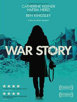 War Story