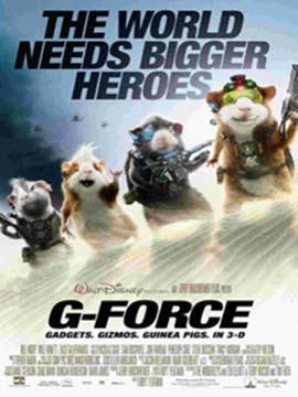 G-Force - مدبلج