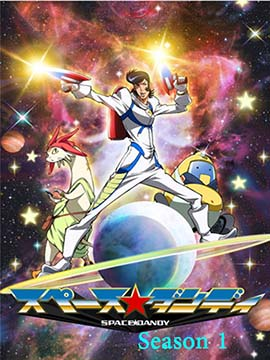 Space Dandy - The Complete Season One
