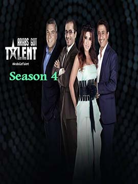 Arab's Got Talent - The Complete Season 4