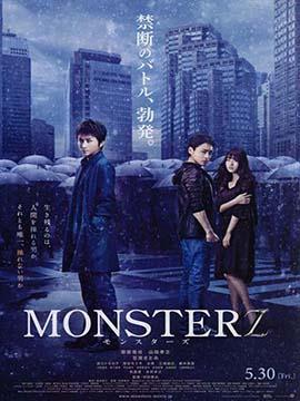 Monster Z