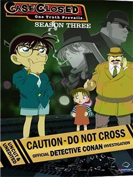 Detective Conan - The Complete Season 3