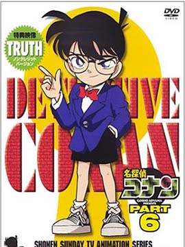 Detective Conan - The Complete Season 6