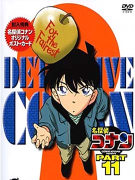 Detective conan - The Complete Season 11