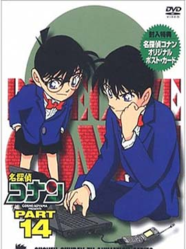 Detective conan - The Complete Season 14