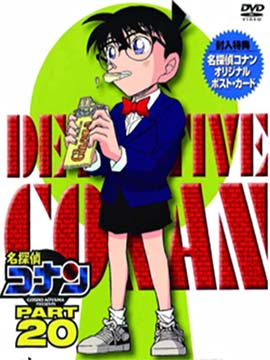 Detective conan - The Complete Season 20