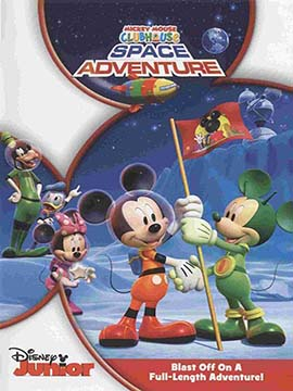 Mickey Mouse Clubhouse : Space Adventure - مدبلج