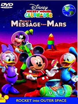 Mickey Mouse Clubhouse : Mickey's Message from Mars - مدبلج