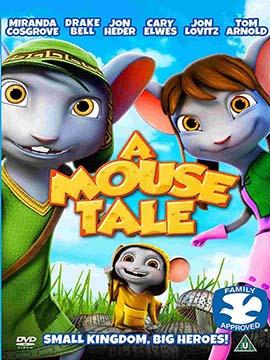 A Mouse Tale