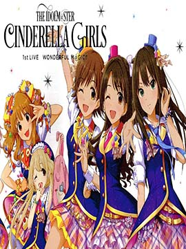 The iDOLM@STER Cinderella Girls
