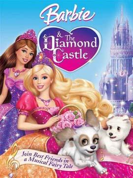 Barbie and the Diamond Castle - مدبلج