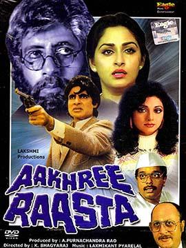 Aakhree Raasta