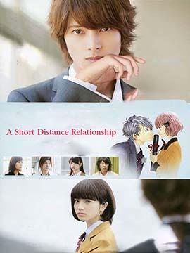 A Short Distance Relationship