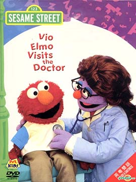 Elmo Visits The Doctor - مدبلج