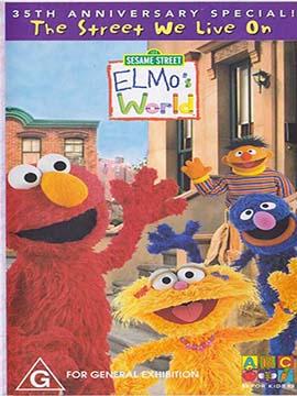 Elmo's World the Street We Live On - مدبلج