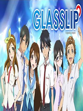 Glasslip