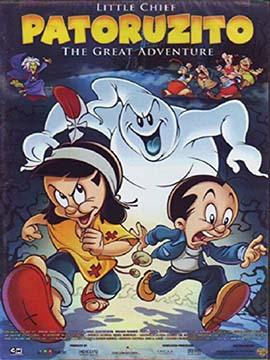 Patoruzito The Great Adventure