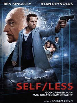 Self / less