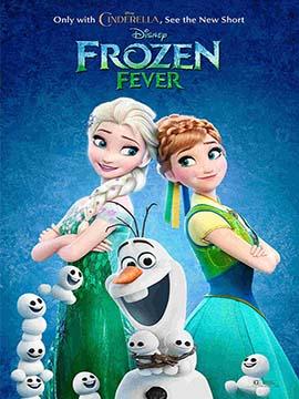 Frozen Fever - فيلم قصير - مدبلج