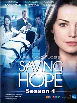 Saving Hope - The Complete Season One
