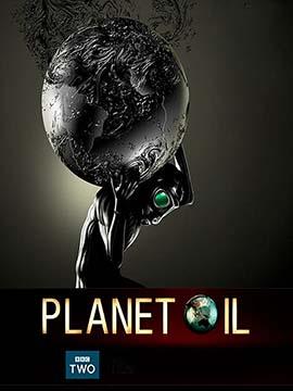 Planet Oil