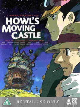 Howl's Moving Castle - مدبلج