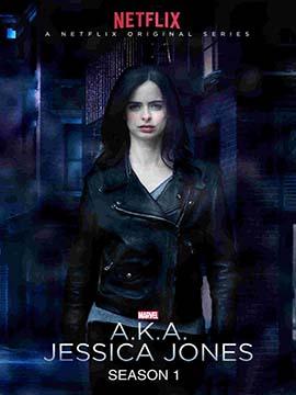 Jessica Jones - The Complete Season One
