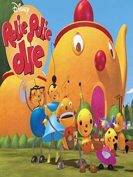 Rolie Polie Olie - مدبلج