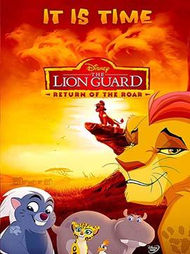 The Lion Guard: Return of the Roar - مدبلج