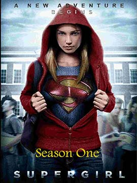 Supergirl - The Complete Season One