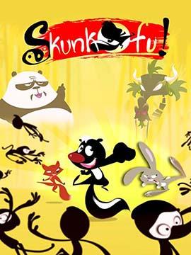 Skunk Fu!  - مدبلج