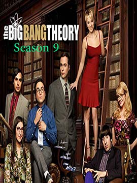 The Big Bang Theory - The Complete Season Nine