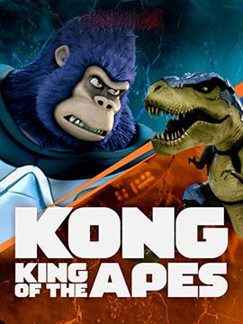 Kong: King of the Apes - مدبلج