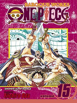 One Piece - Part Fifteen