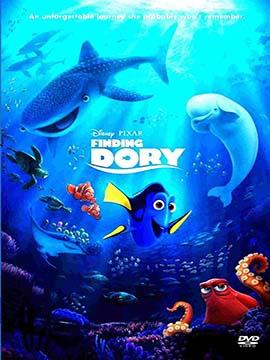 Finding Dory - مدبلج