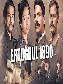 Ertugrul 1890 - أرطغرل 1890