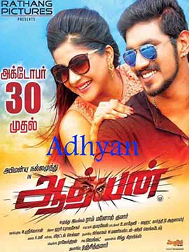 Adhyan