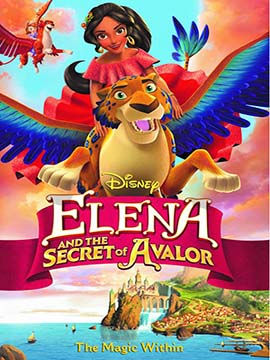 Elena and the Secret of Avalor - مدبلج