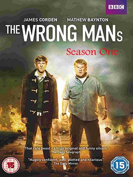 The Wrong Mans - The Complete Season One