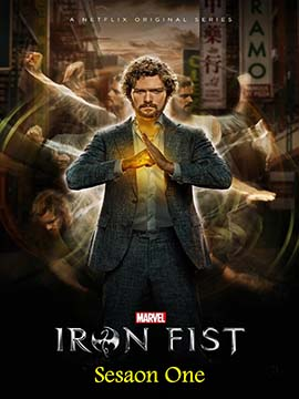 Iron Fist - The Complete Season One