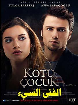 Kotu Cocuk - الفتى السيء
