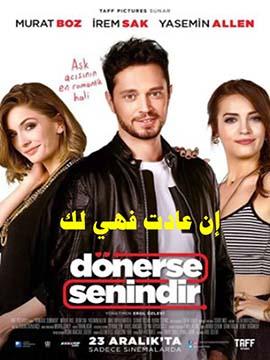 Donerse Senindir - إن عادت فهي لك