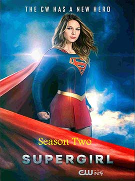 Supergirl - The Complete Season Two
