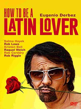 How to Be a Latin Love
