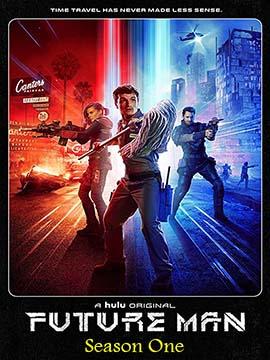 Future Man - The Complete Season One