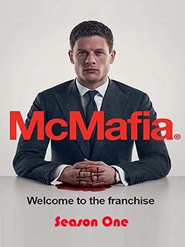 McMafia - The Complete Season One