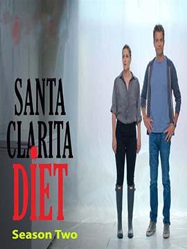 Santa Clarita Diet - The Complete Season Two
